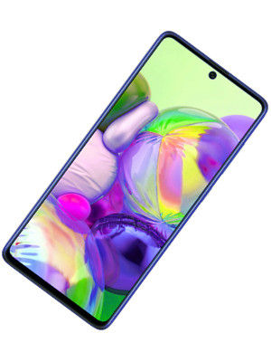 Samsung Galaxy A52 5G Price in Pakistan