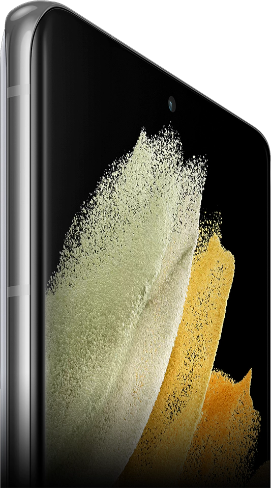 Samsung Galaxy S21 Ultra 5G Price in Pakistan