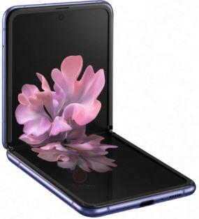 Samsung Galaxy Z Flip Lite  Price in Pakistan