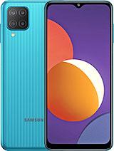 Samsung Galaxy M12 Price in Pakistan