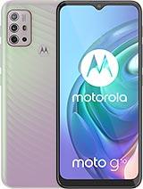 Motorola Moto G10 Price in Pakistan