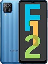 Samsung Galaxy F12 Price in Pakistan